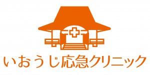 150913iohjiclinic_logo_2m_tate_ol